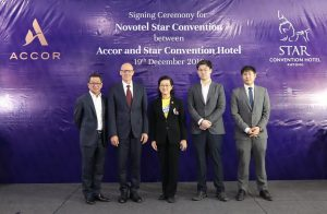 Accor-Gets-to-Work-on-Rayong-MICE-Venue-2