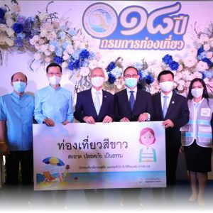 TAT-Launch-New-Safety-Campaign-1